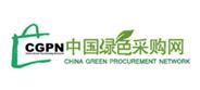 中国绿色采购网