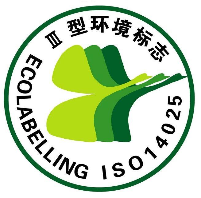 ISO14025.jpg